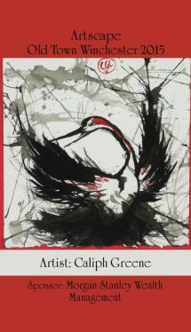 Winchester Artscape 2015: Caliph Greene